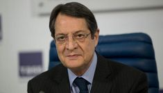 Πρόεδρος Αναστασιάδης: Η επίλυση του Κυπριακού η σημαντικότερη μεταρρύθμιση