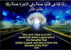 Verses from quran