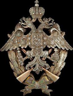Знак об окончании Офицерской стрелковой школы.