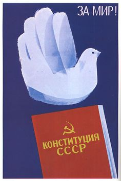 i don't exactly know what it says but this soviet peace poster is quite nice design