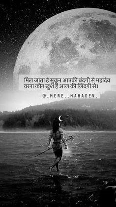📿 Mahadav 📿