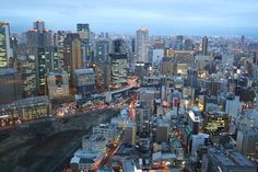 View from Umeda Sky Building - Osaka, Japan
