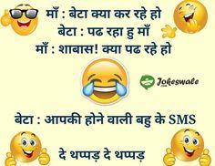 valentine day jokes hindi