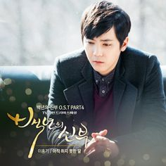Bride of the Century Releases New OST Lee Hong Ki's Version of Words I Have Yet to Say   A Koala's Playground