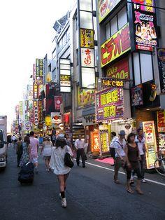 Shinjuku, Tokyo, Japan. Heading there in December!