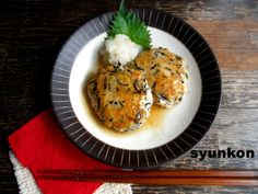 【簡単!!】水切り不要!豆腐とひじきのハンバーグと、パインのフルーツブランデー|山本ゆりオフィシャルブログ「含み笑いのカフェごはん『syunkon』」Powered by Ameba