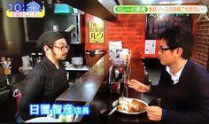 FBS福岡放送 金曜トレビアンにカレー倶楽部ルウ渡辺通店が 登場!!