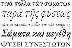 Aprender a hablar griego