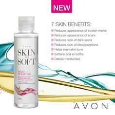 I HAVE to try this This will be the first product I buy!