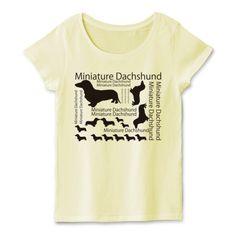 ミニチュアダックスフンドクールレイアウト ●デザインTシャツ通販★シルエットが集まって一つのマークに!縦、横それぞれに不規則にならぶシルエットがクリェイティブなイメージのデザインTシャツです。英文字とシルエットの羅列が楽しい♪遊び心のある面白Tシャツはいかがですか?犬のデザインTでも人気の商品です。★ #ミニチュアダックスフンド