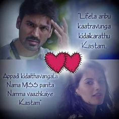 299 Best Love Tamil Movie Quotes Images Film Quotes Tamil Movies
