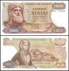 Greece, 1000 Drachma note ,old 1970 one. Zeus on the front, Hydra Is . Greek History, Greek Culture, Old Money, Greek Art, World Coins, Athens Greece, My Memory, Archaeology, Vintage Posters