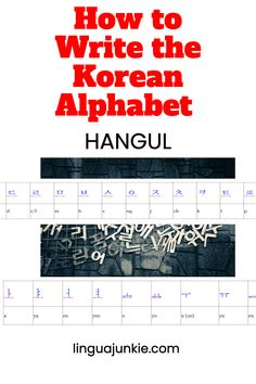 How to Write the Korean Alphabet / HANGUL / linguajunkie.com Korean Phrases, Korean Words, Learn Hangul, Korean Alphabet, How To Pronounce, Letter F, Vowel Sounds, Alphabet Worksheets, Korean Language