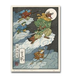 """'Fox Moon' Woodblock Print This fine woodblock print was lovingly designed by Jed Henry, and hand-carved and printed in David Bull's Tokyo Workshop. The materials and techniques used are authentic to those employed centuries ago in old Edo. The left cartouche means """"Fur and claw, steel and flame"""", and the right cartouche literally means """"star"""" and """"fox""""."""