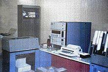 Aprendí RPG I y RPG II en esta potente computadora.