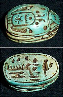 scarab soapstone or faience