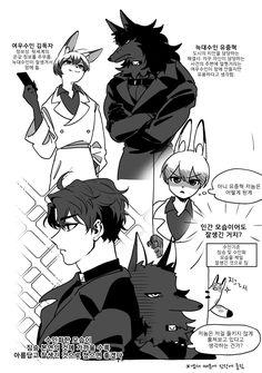 Anime Art Girl, Anime Guys, Fanart, Drawing Practice, Cute Anime Couples, Anime Chibi, Character Concept, Webtoon, Character Inspiration