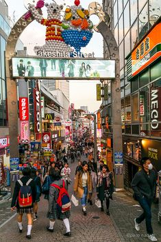25 curiosidades de Japón que te gustará conocer. Thakesita street, moda kawaii