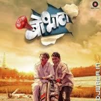 Zhalla Bobhata 2017 Marathi Full Movie Download DVDRIP - http://djdunia24.com/zhalla-bobhata-2017-marathi-full-movie-download-dvdrip/