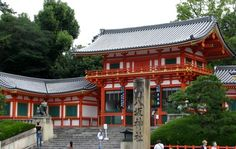 Gallery: Kyoto, Japan - From Tourist 2 Local