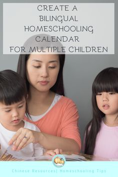 Have you ever wondering how other experienced homeschoolers plan for the whole year? And how to plan for more than one language learning? I'm going to show you FOUR steps that I use to create my bilingual homeschooling calendar. They are simple and doable for beginners and experienced. You will receive inspiration, ideas, and tips for creating your own bilingual homeschooling calendar. Click the image to read more. #homeschooltips #homeschoolresource #homeschoolingprintables… Learning Apps, Kids Learning, How To Start Homeschooling, Multiplication For Kids, Music And Movement, First Language, Learn Chinese, Fortune Cookie, Teacher Blogs