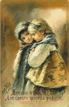Картинки по запросу старые фото тряпичных кукол