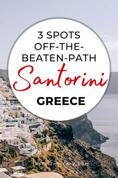 Get away from the crowds. Rent a car and hit these spots off the beaten path in Santorini Greece. See what else this incredible island has to offer. #thingstodoingreece #santorinibeach #santorinifood #santorinitravel #greecetravel #greekislands Santorini Beaches, Santorini Travel, Greece Photography, Hiking Photography, Crete Greece, Santorini Greece, Athens Greece, Greece Vacation, Greece Travel