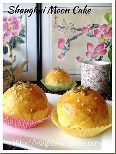 Is This Moon Cake Originates From Shanghai? Shanghai Moon Cake (上海月饼)#guaishushu