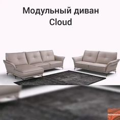 Итальянские диваны ручной работы. Диваны MaxDivani - это 2-х или 3-х местные диваны разных размеров, модульные диваны с оттоманкой или угловые диваны, диваны с реклайнером. Хотите подобрать диван для Вашей гостиной, для вашего интерьера - кликните на картинку. Outdoor Sofa, Outdoor Furniture, Outdoor Decor, Scandinavian Sofas, Home Decor, Stuff Stuff, Decoration Home, Room Decor, Home Interior Design