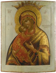 Volokolamskaya Mother of God, late 19th century | Lot | Sotheby's