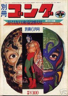 Japanese magazine for Lucha Libre Wrestling Posters, Wrestling News, Japanese Wrestling, Best Wrestlers, Weird Dreams, Dope Art, Japanese Culture, Illustration, Warriors