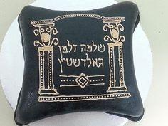 Love this- Tefillin bag cake for a bar mitzvah. Gorgeous bar mitzva cake.