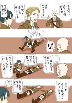 Attack on Titan Aot Memes, Attack On Titan Funny, Levihan, Eruri, Levi X Eren, Anime People, How To Make Comics, Anime Chibi, Funny Comics