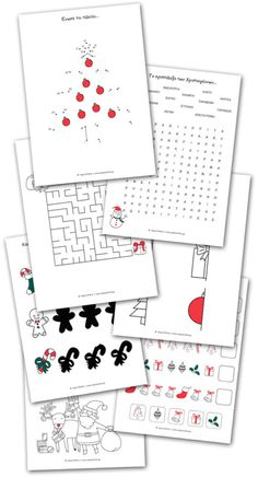 Χριστουγεννιάτικο τετράδιο δραστηριοτήτων [για εκτύπωση] - Aspa Online Notebook, Bullet Journal, The Notebook, Exercise Book, Notebooks