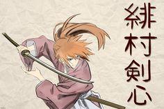 rurouni kenshin kenshin himura