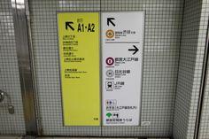 okachi1.jpg (600×400)