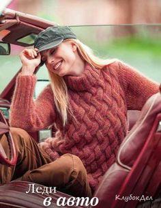 Мохеровый пуловер с косами