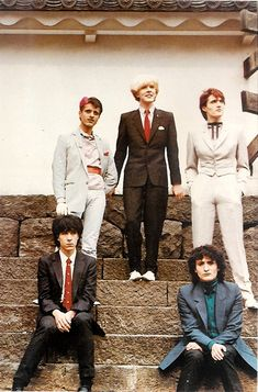 Japan 1981