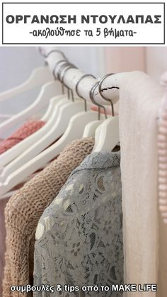 Pare down your wardrobe to only those items that bring you joy. Learn how declutter your closet the KonMari way in this series of posts dedicated to clothing. Organizar Closet, Wit And Delight, Clothing Haul, Clothing Items, Neue Outfits, Fall Capsule Wardrobe, Capsule Outfits, Cleaning Closet, Cleaning Tips