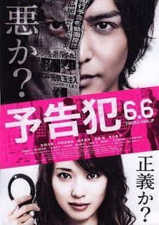 Review Saya : Prophecy atau Yokokuhan