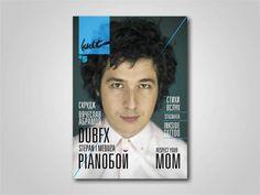 Magazine Layout Design