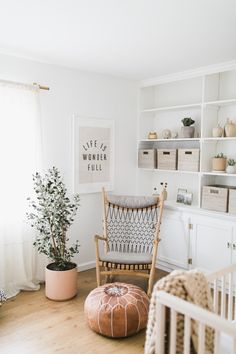Dream Nursery Giveaway | Coyuchi