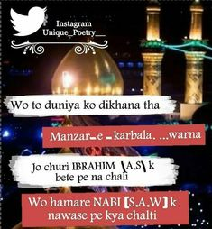 Imam Hussain Karbala, Imam Ali Quotes, All About Islam, Beautiful Islamic Quotes, Hazrat Ali, Madina, Truth Quotes, Islam Quran, Poetry