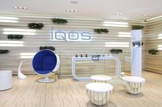 IQOS Flagship Store, Chiado - Lisboa   Philip Morris on Behance Camera Store, Store Interiors, Everything Changes, Graphic Design Services, Something To Do, Behance, Concept Stores, Popup, Display Ideas