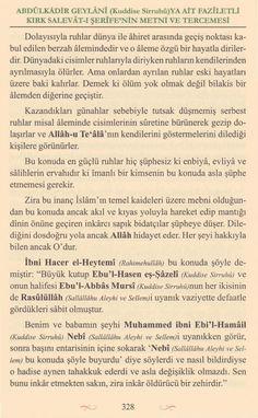 Oturduğun Yerden Kalkmadan Kabul Olacak Dua - Cübbeli Ahmet Hoca'dan Dua ve Zikirler Allah, Mecca, Prayer, God