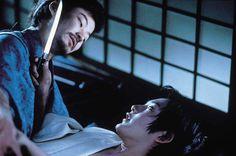 Taboo [御法度 Gohatto] (Nagisa Oshima, 1999)