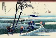 Ejiri in the Suruga province, 1832 - 36 Views of Mount Fuji, first 36 designs of the 46