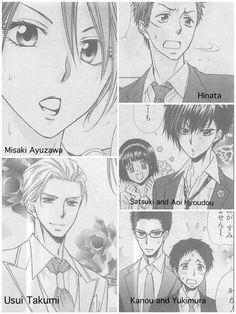 Look at how much they've grown!!! Misaki is as BEAUTIFUL as ever, Usui will always be freakin' hot as hell but he looks more like his dad now. Aoi grew up really hot! And everyone else looks amazing too!! :D