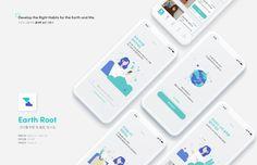 Earth Root 어스루트_지구를 위한 삶을 함께해요./UX&UI - 그래픽 디자인, UI/UX App Ui Design, Page Design, Web Design, Ui Portfolio, Mobile App Ui, Health App, Mobile Design, Editorial Design, Android Apps