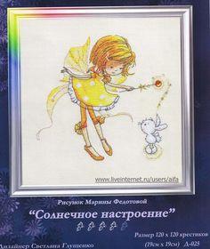 Gallery.ru / Фото #10 - 14 - Gabka